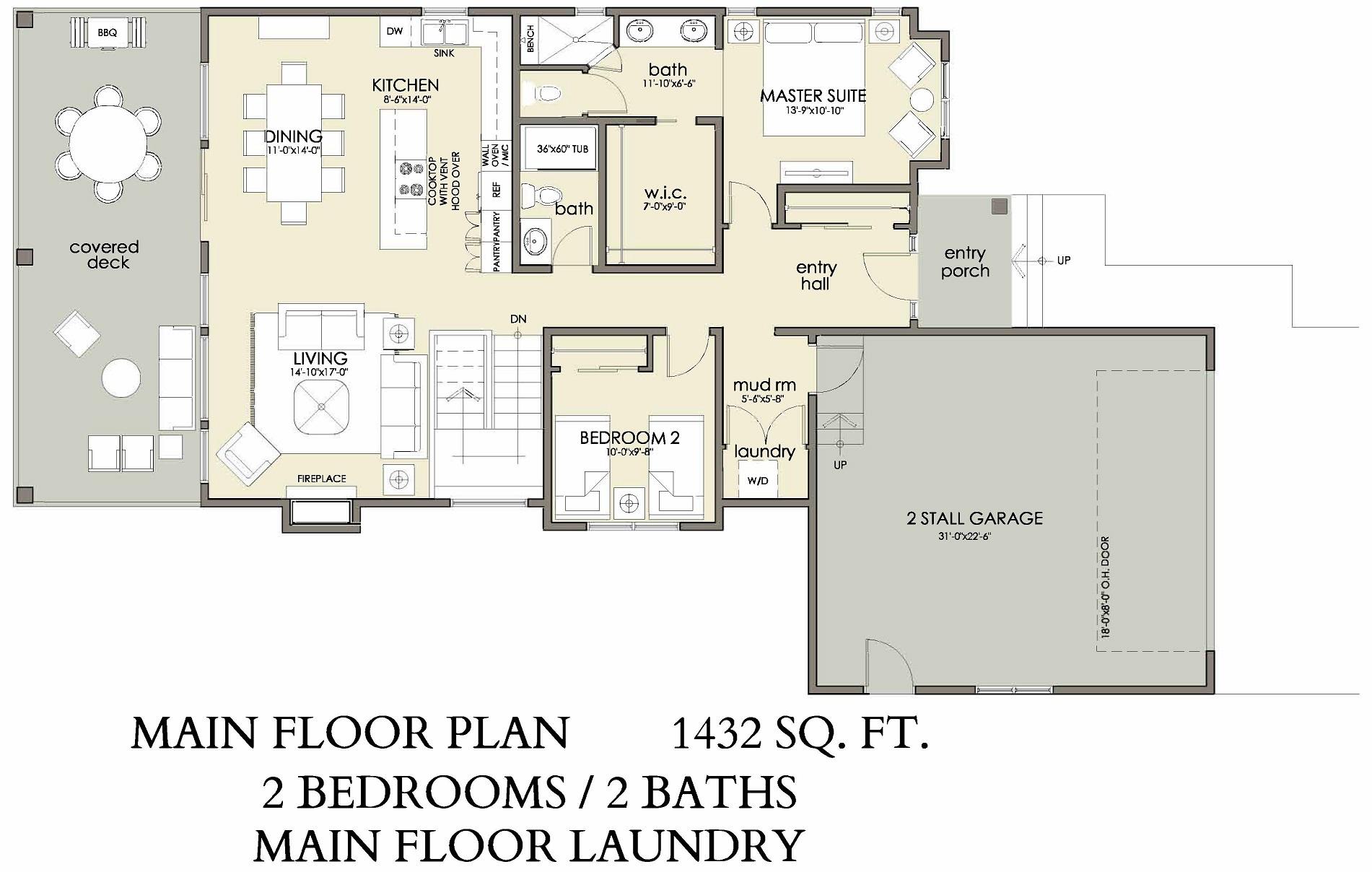 Main Floor | 1432 sq ft